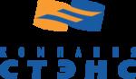 stans.ru